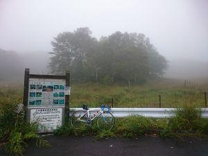 180908クリスタル自転車012.jpg