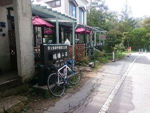 180908クリスタル自転車019.jpg