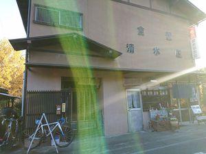 181124北埼城峯037.jpg