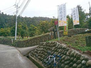181222嵐山ツーリング014.jpg