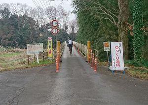 181222嵐山ツーリング019.jpg