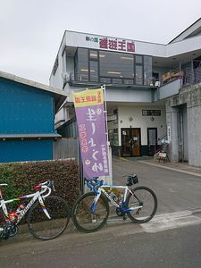 181222嵐山ツーリング021.jpg