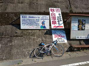 190525巌道峠裏和田ツーリング007.jpg