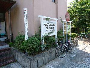 190625福岡自転車077.jpg