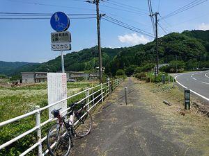 190625福岡自転車078.jpg