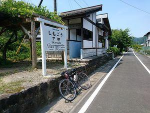 190625福岡自転車085.jpg