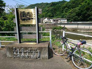 190625福岡自転車088.jpg