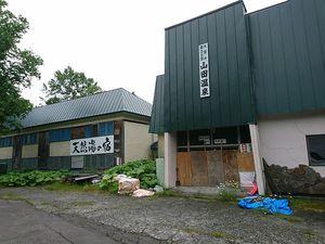 190718北海道タウシュベツツーリング0087.jpg
