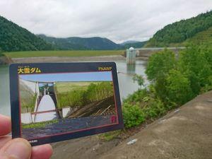 190718北海道タウシュベツツーリング0169.jpg
