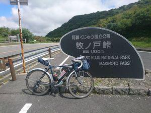 20190914九州キャンプツーリング180.jpg