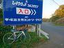 191116ヤビツ自転車009.jpg