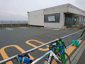 191222自転車三浦008.jpg