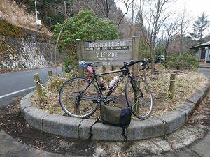 200114ヤビツ自転車007.jpg