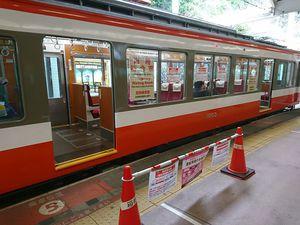 200312箱根ツーリング012.jpg