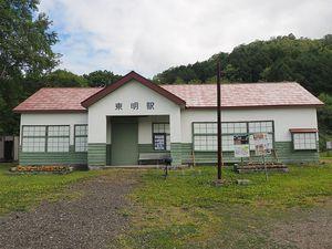200620北海道炭鉱ツーリング0235.jpg