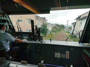 200926三陸妻クリング006.jpg