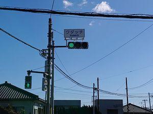 201024伊豆大島サイクリング043.jpg