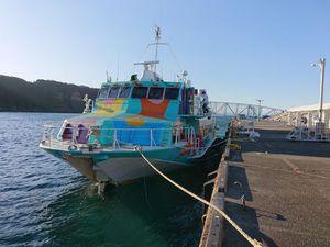 201024伊豆大島サイクリング054.jpg