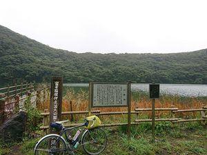 201103三宅島サイクリング021.jpg