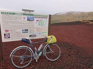 201103三宅島サイクリング031.jpg