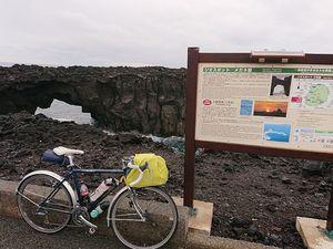 201103三宅島サイクリング039.jpg