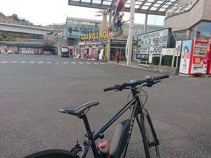 201128伊豆e-bike040.jpg