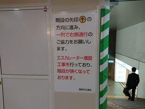 201225福岡ツーリング006.jpg
