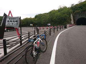 210613金太郎ライン008.jpg