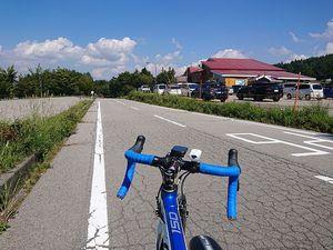 210828ふじてん自転車001.jpg