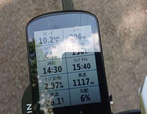 210828ふじてん自転車004.jpg