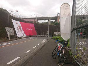 210905小倉橋裏和田ツーリング002.jpg