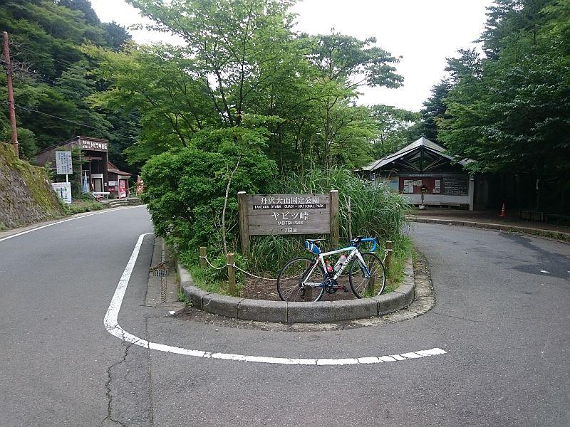http://ayu2.com/Bicycle/bicphoto/05070802.jpg