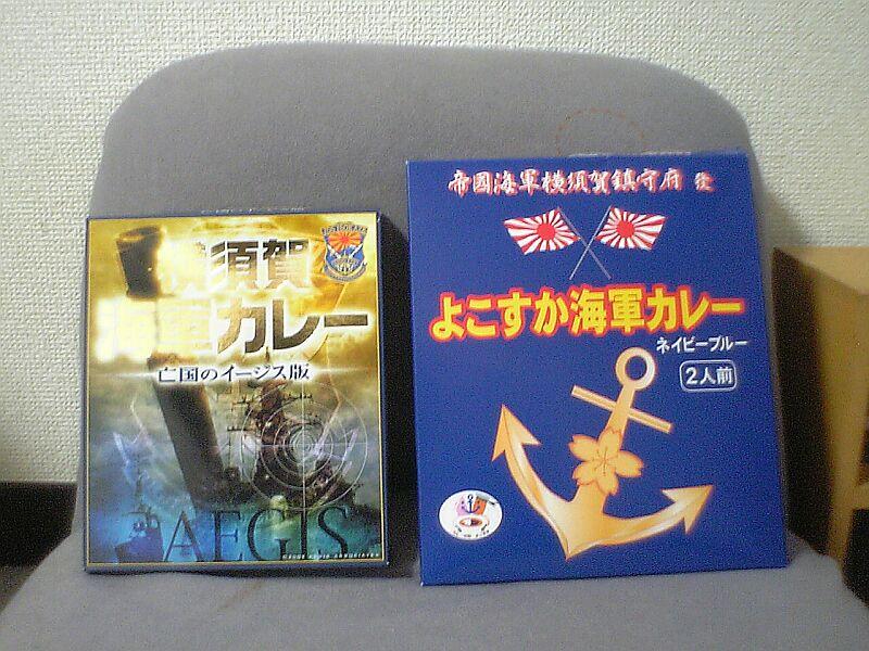 http://ayu2.com/Bicycle/bicphoto/060328.jpg