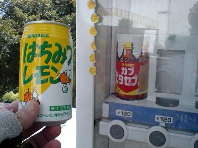 http://ayu2.com/Bicycle/bicphoto/070502.jpg