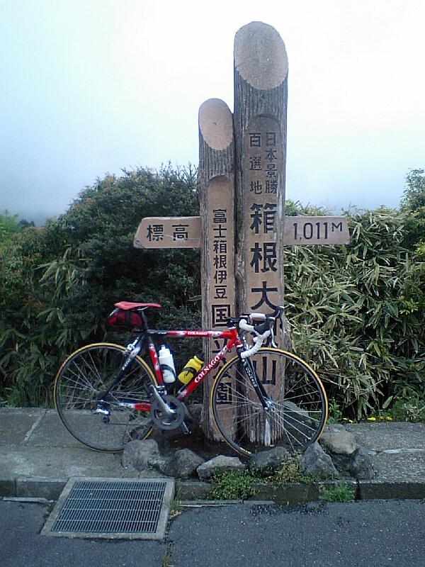 http://ayu2.com/Bicycle/bicphoto/070526.jpg