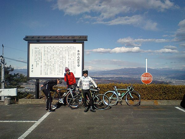 http://ayu2.com/Bicycle/bicphoto/090124_05.jpg
