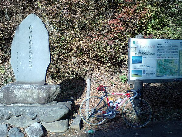 http://ayu2.com/Bicycle/bicphoto/091128_03.jpg