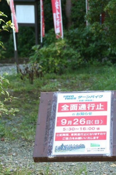 http://ayu2.com/Bicycle/bicphoto/100926hakone_012.jpg