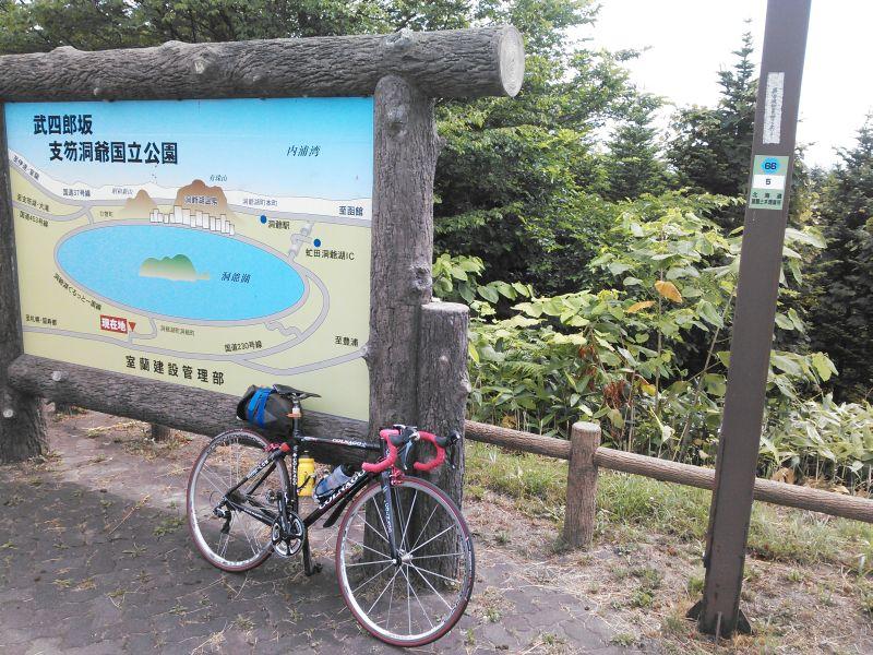 http://ayu2.com/Bicycle/bicphoto/140712%E5%8C%97%E6%B5%B7%E9%81%930186.jpg