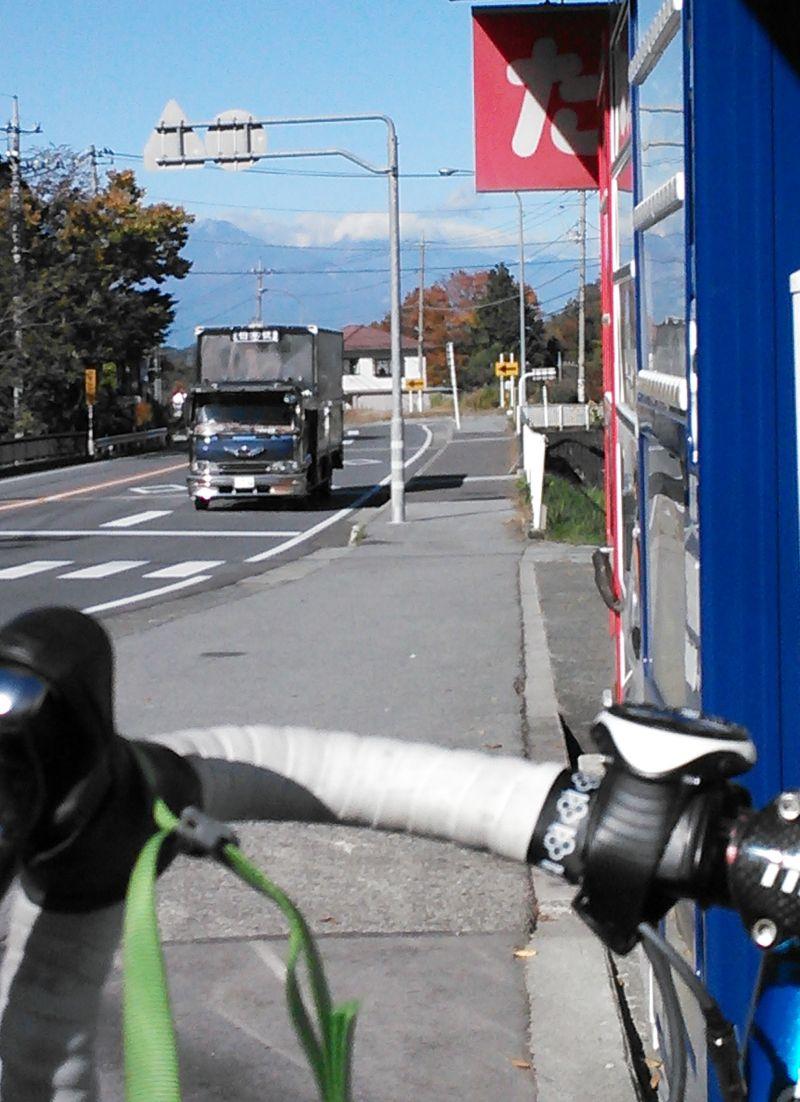 http://ayu2.com/Bicycle/bicphoto/141103%E3%81%A9%E3%82%93%E5%85%B5%E8%A1%9B007.jpg