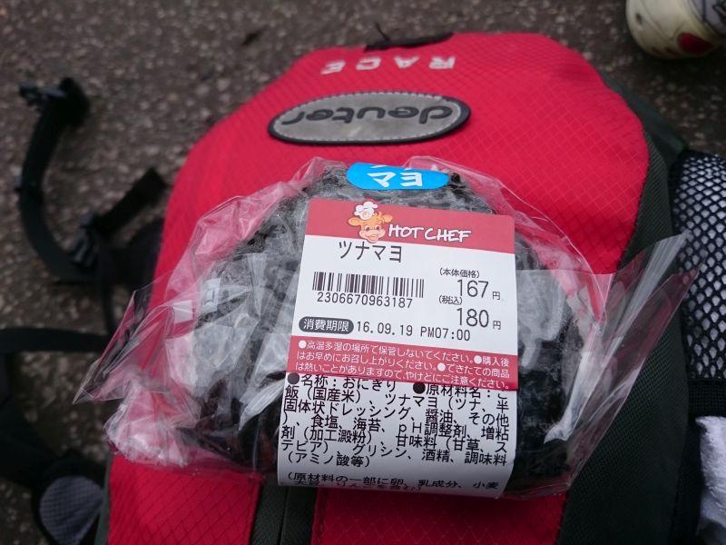 http://ayu2.com/Bicycle/bicphoto/160819%E5%8C%97%E6%B5%B7%E9%81%93009.jpg