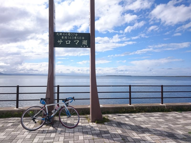 http://ayu2.com/Bicycle/bicphoto/160819%E5%8C%97%E6%B5%B7%E9%81%93029.jpg