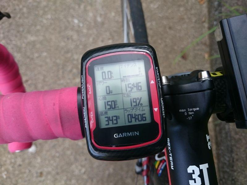 http://ayu2.com/Bicycle/bicphoto/160903%E3%83%A4%E3%83%93%E3%83%84012.jpg