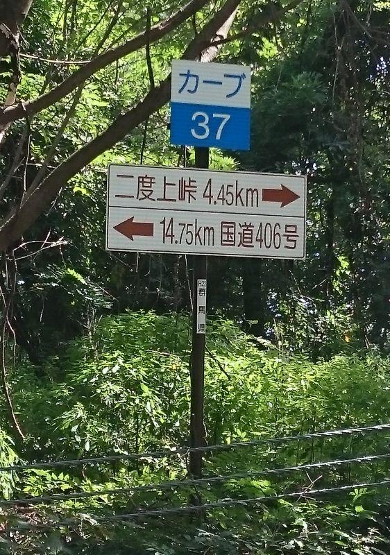 http://ayu2.com/Bicycle/bicphoto/160910004.jpg