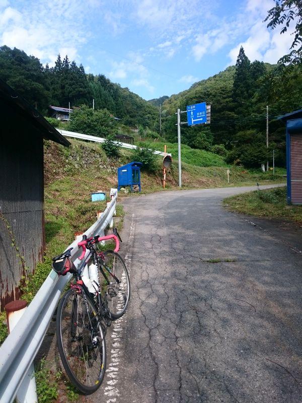 http://ayu2.com/Bicycle/bicphoto/160910010.jpg