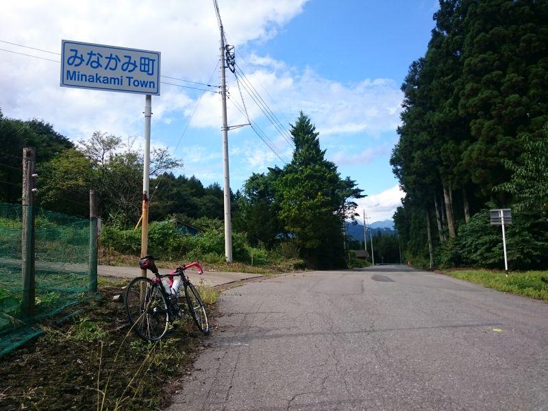 http://ayu2.com/Bicycle/bicphoto/160910011.jpg