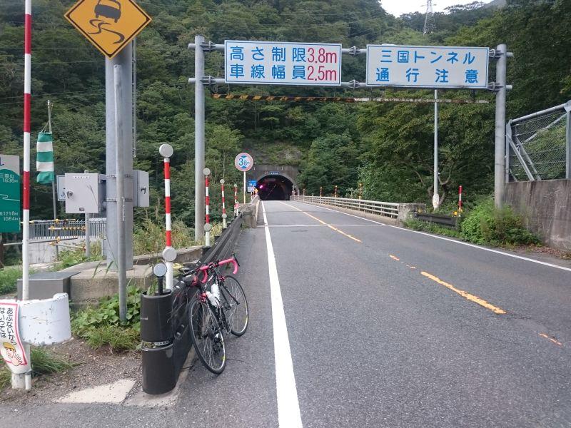 http://ayu2.com/Bicycle/bicphoto/160910013.jpg