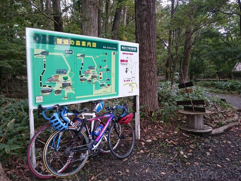 http://ayu2.com/Bicycle/bicphoto/160917%E5%8C%97%E6%B5%B7%E9%81%93110.jpg