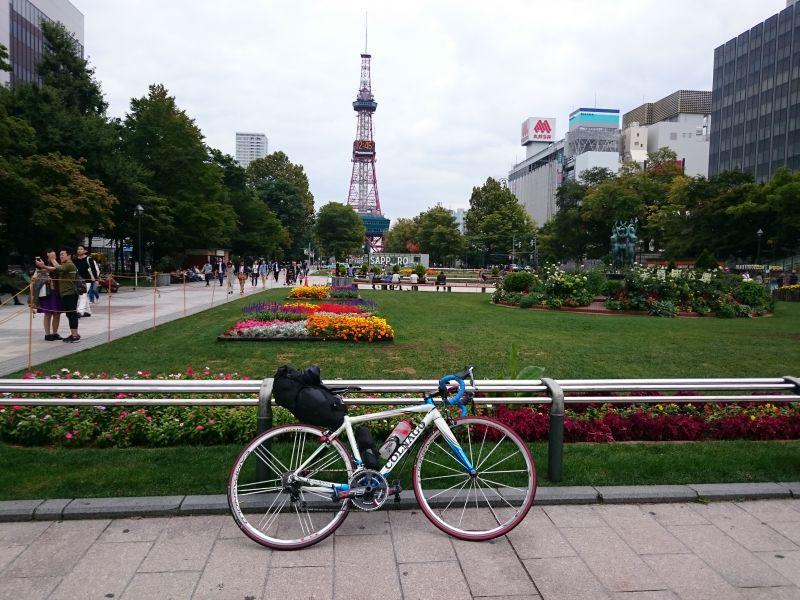 http://ayu2.com/Bicycle/bicphoto/160922%E5%8C%97%E6%B5%B7%E9%81%93%E6%94%AF%E7%AC%8F%E6%B9%96018.jpg