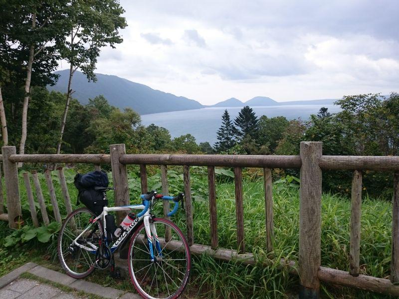 http://ayu2.com/Bicycle/bicphoto/160922%E5%8C%97%E6%B5%B7%E9%81%93%E6%94%AF%E7%AC%8F%E6%B9%96024.jpg